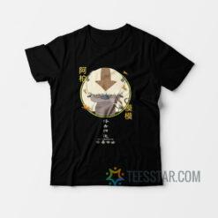 Avatar The Last Airbender Appa Momo T-Shirt